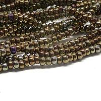 "Tjeckisk seedbead 11/0 ""Brown Iris 59115"""